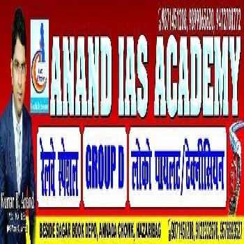 -Anand IAS Academy