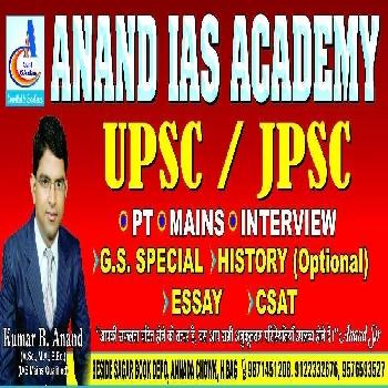 Anand IAS Academy